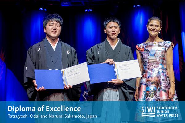 日本の高校生が「ストックホルム青少年水大賞」準グランプリ受賞。池沼を利用した水耕栽培で環境問題と食糧問題の解決へ
